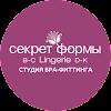 СЕКРЕТ ФОРМЫ