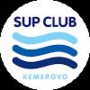 SUP_club_Kemerovo