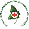 """ГБПОУ """"Свердловский областной медицинский колледж"""""""