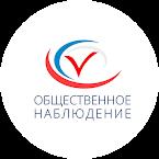Коворкинг: Центр общественного наблюдения