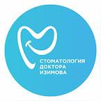 Стоматология: Стоматология доктора Изимова