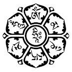 Тибетский массаж | Иглотерапия: Шераб Дава