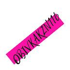 Профессиональная перетяжка мебели: OBIVKAKZN116