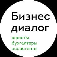 «Бизнес диалог» logo