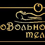 Довольное тело logo