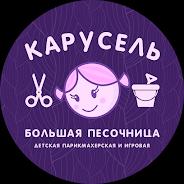 Детская парикмахерская КАРУСЕЛЬ logo