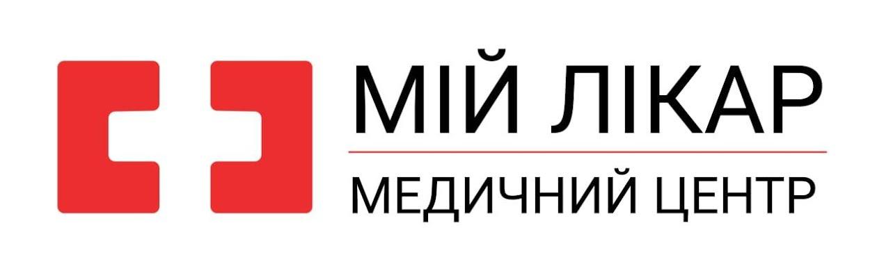 Фото вiд МойДоктор: 1