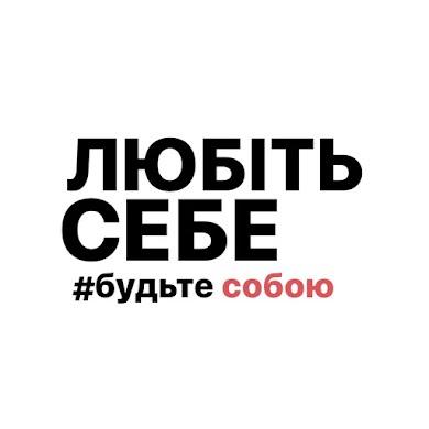 АБОН 60 хв.