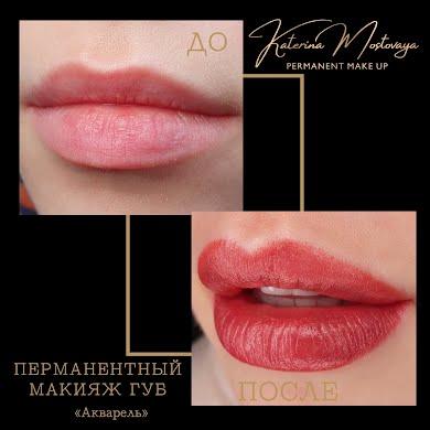 Фото от Студия перманентного макияжа Катерины Мостовой: 30