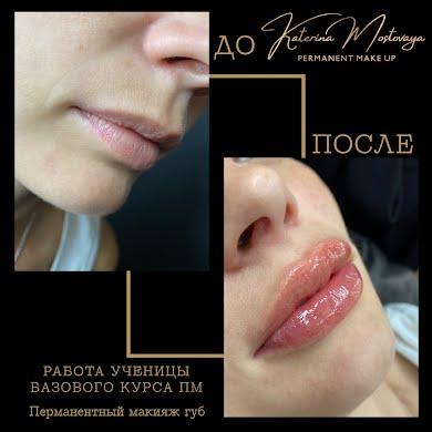 Фото от Студия перманентного макияжа Катерины Мостовой: 32