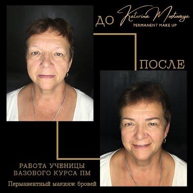 Фото от Студия перманентного макияжа Катерины Мостовой: 18