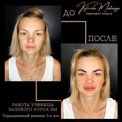 Фото от Студия перманентного макияжа Катерины Мостовой: 3
