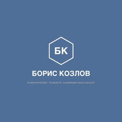 Фото от dr.boris_kozlov: 1