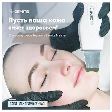 Фото от Дипломированный косметолог - Котляренко Анна. Аппаратная косметология ZEMITS.: 1
