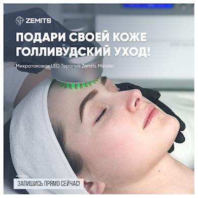 Фото от Дипломированный косметолог - Котляренко Анна. Аппаратная косметология ZEMITS.: 2