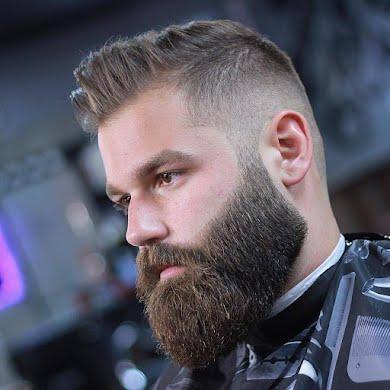 Стрижка бороди   Старший барбер